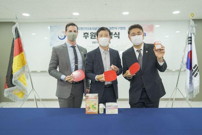 PM International Korea